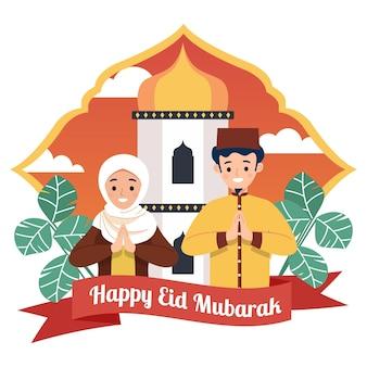Hombre y mujer jóvenes en pose de saludo para la celebración de eid mubarak.