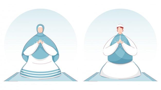 Hombre y mujer musulmanes sin rostro que ofrecen a namaz sobre alfombra azul.