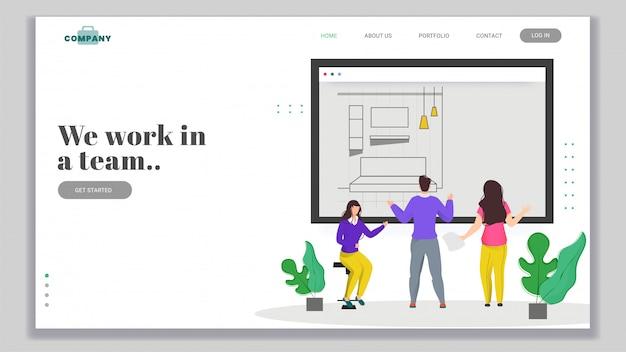 Hombre y mujeres de negocios trabajando juntos en el interior para el trabajo en equipo basado en la página de inicio.