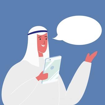 Hombre de negocios árabe con la ilustración de la burbuja del discurso