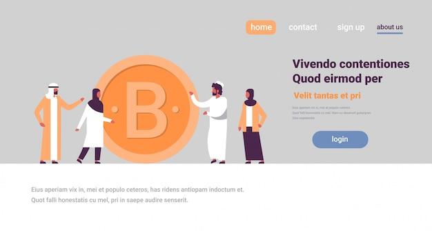 Hombre de negocios árabe mujer minería bitcoin banner