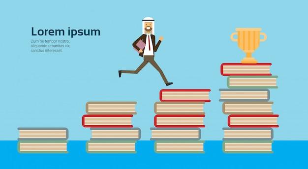 Hombre de negocios árabe en traje de negocios acumulado en la pila de libros acuerdo comercial integral y concepto de asociación
