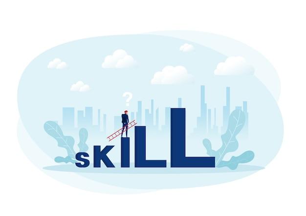 El hombre de negocios busca llevar la cruz de la escalera a la palabra de habilidad con desafío. ilustración