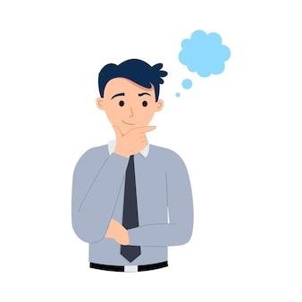 Hombre de negocios levantando la barbilla y pensando en una idea con sonrisa de confianza estilo de dibujos animados de vector plano