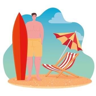 Hombre en pantalones cortos con tabla de surf, silla y sombrilla, escena de playa, diseño de ilustración de vector de temporada de vacaciones de verano