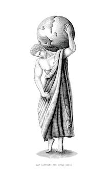 Hombre que lleva el mundo. arte de época romana dibujar a mano estilo vintage grabado