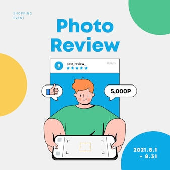 Hombre que toma la foto con el ejemplo del vector del evento de compras de la promoción de la revisión de la foto del teléfono inteligente
