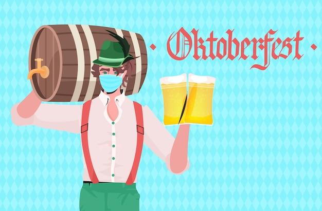 Hombre sujetando jarras de cerveza y barril oktoberfest party festival celebración camarero vistiendo máscara