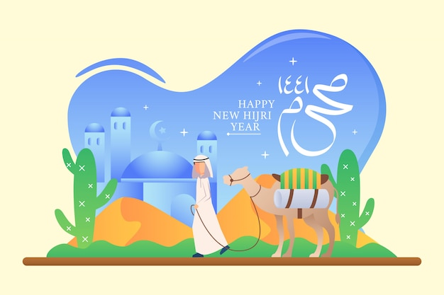 Un hombre trae un camello en feliz año nuevo hijri ilustración con caligrafía