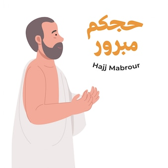Hombre vestido con ihram orando hajj mabrour saludo
