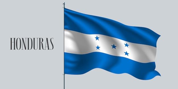 Honduras ondeando la bandera en el asta de la bandera