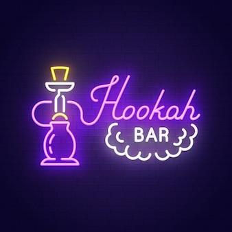 Hookah bar letrero de neón
