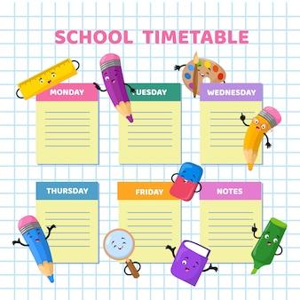 Horario escolar con divertidos personajes de papelería dibujos animados. plantilla de vector de horario de clase semanal de niños