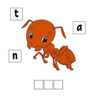 Hormiga marrón rompecabezas de palabras hoja de trabajo de desarrollo educativo.