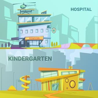 Hospital y jardín de infantes construyendo dibujos animados retro