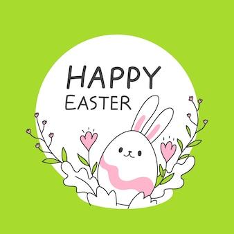 Huevos de pascua lindos con orejas de conejo en estilo de primavera, línea simple y limpia ilustración vectorial