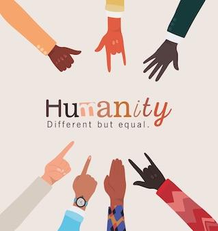 Humanidad diferente pero igual y diversidad manos diseño de piel, personas raza multiétnica y tema comunitario