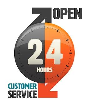 Icono de atención al cliente abierto las 24 horas.