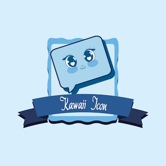Icono de burbuja de discurso kawaii