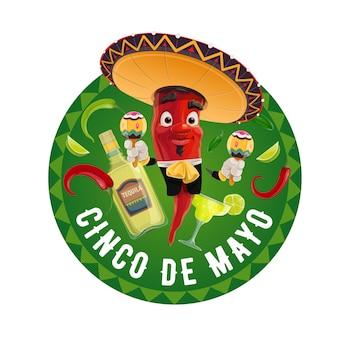 Icono del cinco de mayo, jalapeño con sombrero mexicano tocando maracas