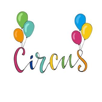 Icono de circo vectorial. banner dibujado a mano. decoración del festival