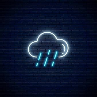 Icono de clima lluvioso de neón brillante sobre fondo de pared de ladrillo oscuro. símbolo de lluvia con nubes en estilo neón para el pronóstico del tiempo en la aplicación móvil. ilustración vectorial.