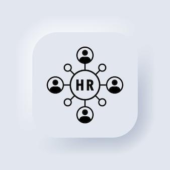 Icono de comunicación. icono de red de personas. comunicación empresarial, icono de la corporación. conexión para empresas. icono de trabajo en equipo. compañero de negocios. botón web de interfaz de usuario neumorphic ui ux. vector.