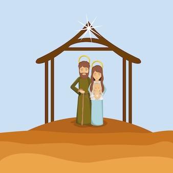 Icono de dibujos animados de josé maría y bebé jesús. sagrada familia y feliz navidad tema de la temporada. desi colorido