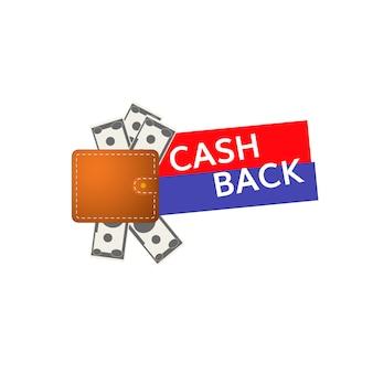 Icono de devolución de dinero