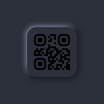 Icono de insignia de escaneo de código qr