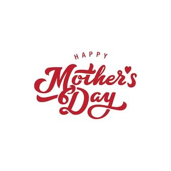 Icono del logotipo del día de la madre.
