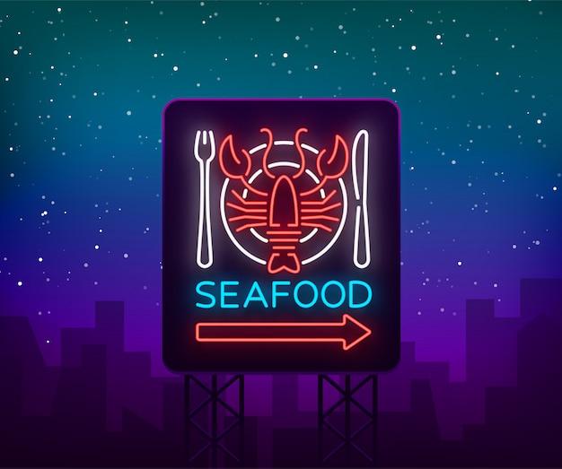 Ícono de logotipo de neón de mariscos