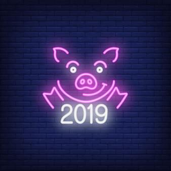 Icono de neón de cerdo festivo