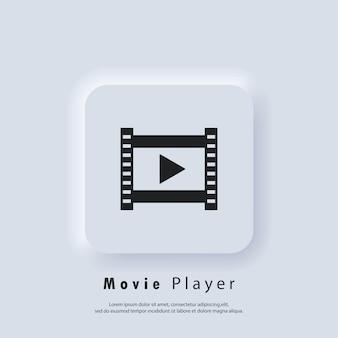 Icono de reproductor de películas. reproductor multimedia. vector eps 10. icono de interfaz de usuario. botón web de interfaz de usuario blanco neumorphic ui ux. neumorfismo