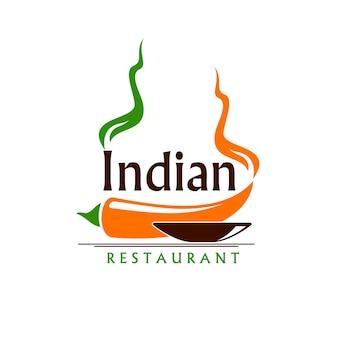 Icono de restaurante indio, plato de comida con especias y chile
