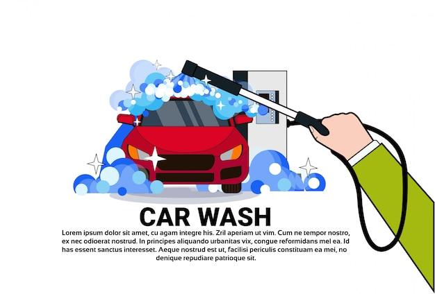 Icono de servicio de lavado de autos con vehículo de limpieza en lavado de autos