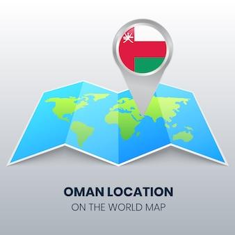 Icono de ubicación de omán en el mapa mundial, icono de pin redondo de omán