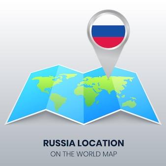 Icono de ubicación de rusia en el mapa mundial, icono de pin redondo de rusia