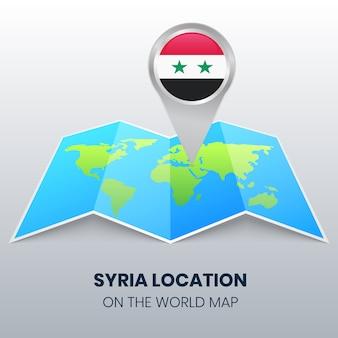 Icono de ubicación de siria en el mapa mundial, icono de pin redondo de siria