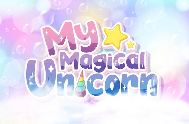 Icono de unicornio sobre fondo pastel mágico