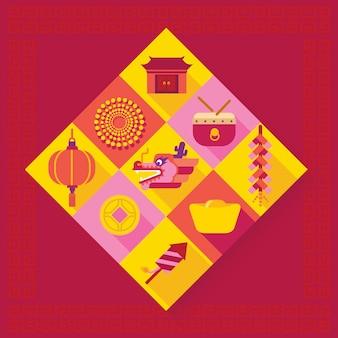 Iconos de año nuevo chino