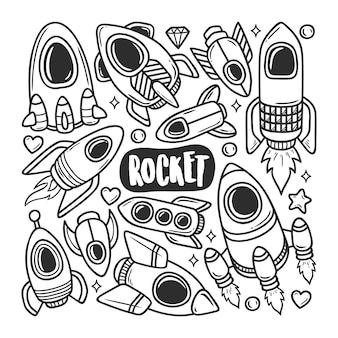 Iconos cohete dibujado mano doodle para colorear