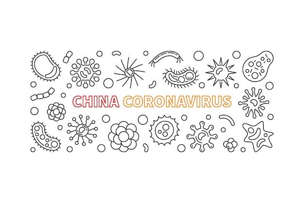 Iconos de contorno de china coronavirus