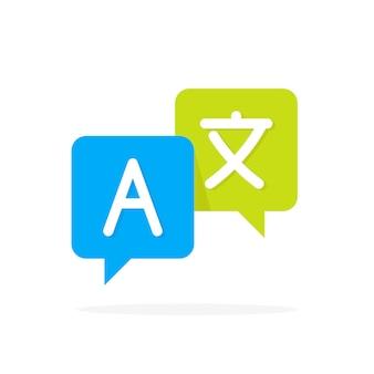 Iconos de conversación de idiomas extranjeros en formas de burbuja de chat.