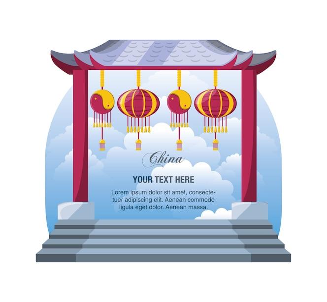 Iconos de la arquitectura de cultura china