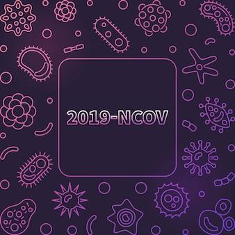 Iconos de esquema de concepto 2019-ncov