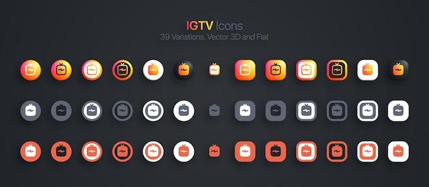 Iconos de igtv establecidos en 3d moderno y plano en diferentes variaciones