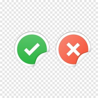 Iconos de marca de verificación de vector en transparente