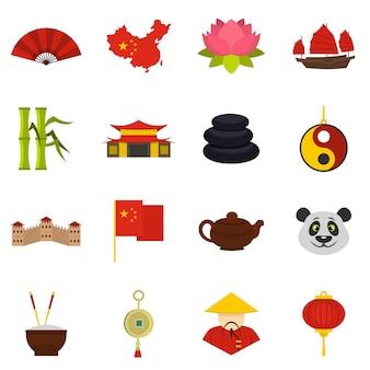 Iconos de símbolos de viaje de china establecidos en estilo plano
