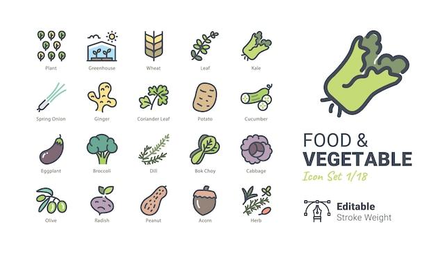 Iconos de vector de alimentos y verduras